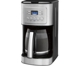 Cuisinart CBC 6400PC – The Ultimate Review